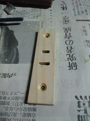 和室コンセント修理 (2)