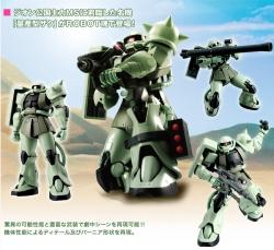 ROBOT魂 MS-06 量産型ザク ver. A.N.I.M.E.の商品説明画像1