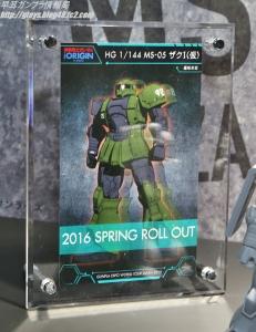 ガンプラ EXPO ワールドツアージャパン 2015 1607
