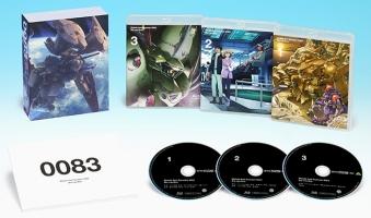 『機動戦士ガンダム0083 STARDUST MEMORY』Blu-ray BOX 中身の写真