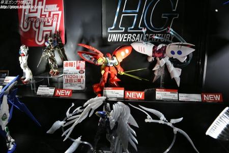 ガンプラ EXPO ワールドツアージャパン 2015 2101