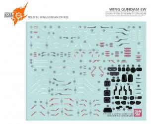 RG XXXG-01W ウイングガンダム EWのレビュー2