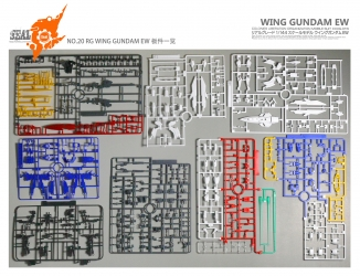 RG XXXG-01W ウイングガンダム EWのレビュー1