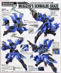 1-100 シュヴァルベグレイズ(マクギリス機)の説明書画像2