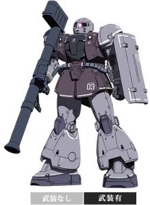 YMS-03 ヴァッフ2