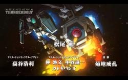 『機動戦士ガンダム サンダーボルト』 第2話PV 04