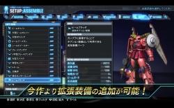 PS4PS Vita『ガンダムブレイカー3』第2弾PV 05