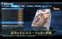 PS4PS Vita『ガンダムブレイカー3』第2弾PV 04