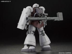 HG YMS-03 ヴァッフ4