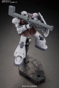 HG YMS-03 ヴァッフ3