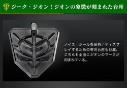 FW GUNDAM CONVERGE EX12 ノイエ・ジール + 0083最終決戦オプションセット 商品詳細06