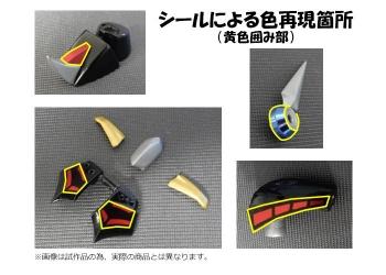 元祖SDガンダムワールド ガンキラー 試作品レビュー04