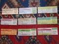チケット1222 (1)