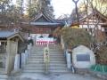 愛宕山神社 (1)