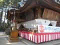 愛宕山神社 (2)