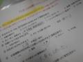色紙とアンケート (2)