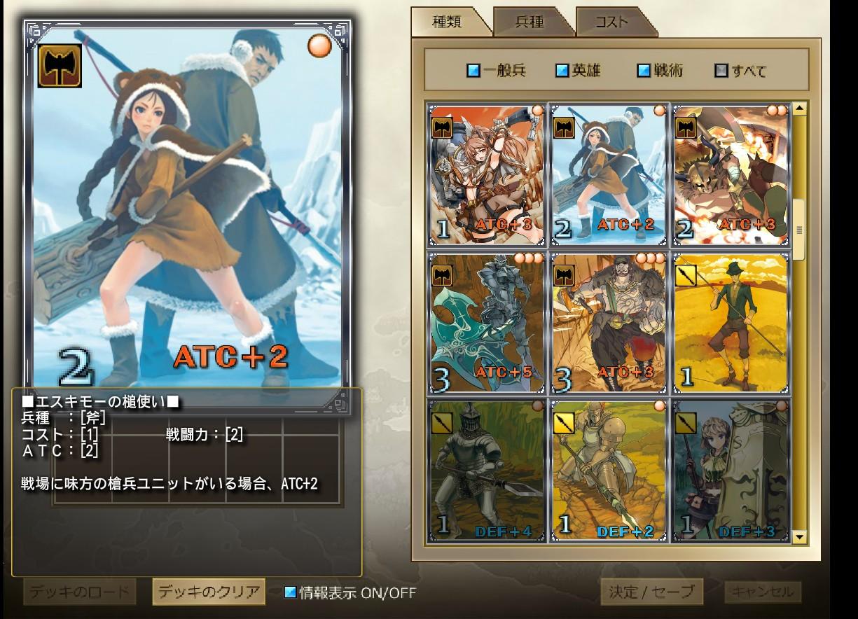 バトルライン コンクエスト フリー カードゲーム 面白いネトゲ オンラインゲーム