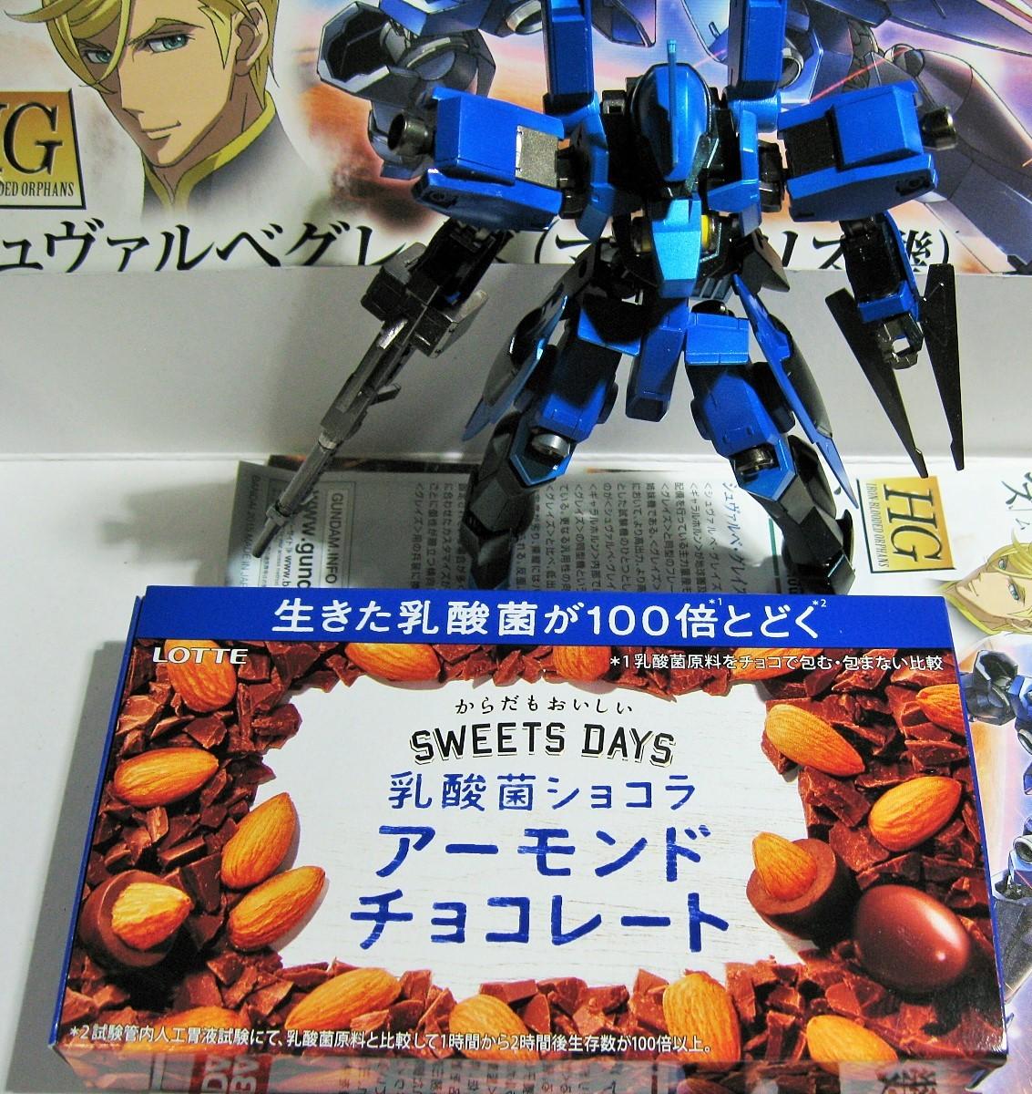 チョコレートの人 オルフェンズ 鉄血 ロッテ スイーツデイズ 乳酸菌ショコラ アーモンドチョコレート 86g