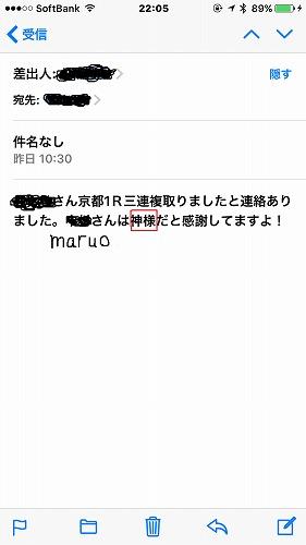 IMG_57372016022200.jpg