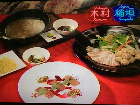 木村&稲垣ビストロ料理