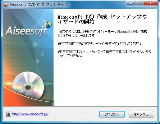 DVD 作成」が無料配布中 09-23-08-681