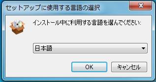 DVD 作成」が無料配布中2-23-715