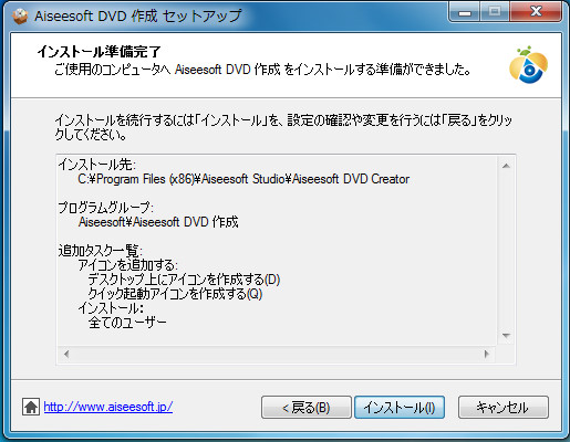 DVD 作成」が無料配布中-23-21-812
