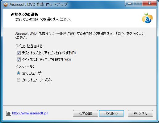 DVD 作成」が無料配布中3 09-23-20-429