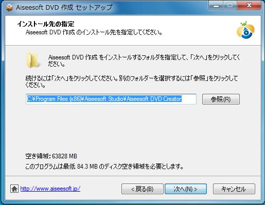 DVD 作成」が無料配布中3-18-179