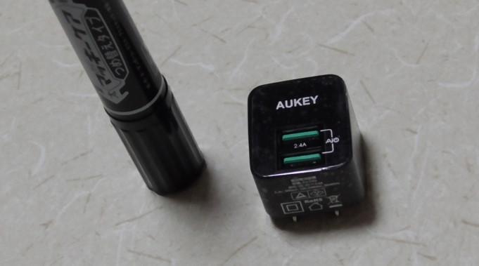 Aukey 充電器PA-U32 04-58-06-604