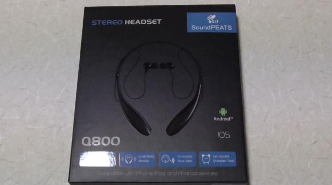SoundPEATSヘッドホンQ800のレビュー 18-45-30-242