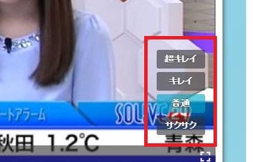 TOKYOMXエムキャスの紹介0-11-617