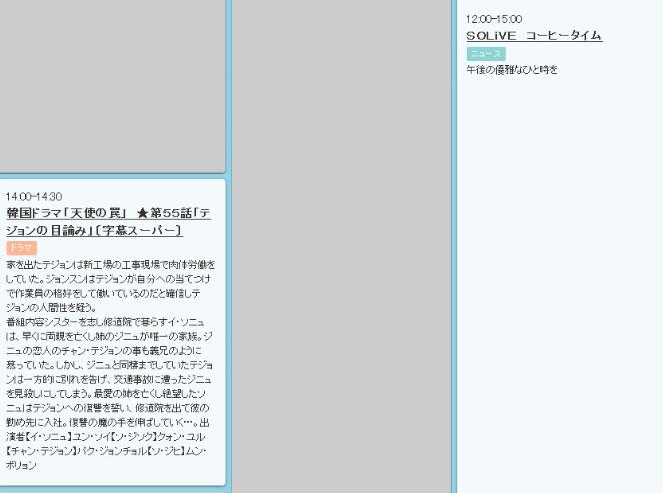 TOKYOMXエムキャスの紹介23-47-48-578