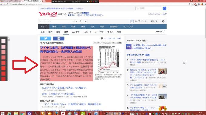 Chrome拡張機能Colordrop07-43-19-120