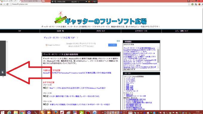 Chrome拡張機能Colordrop 07-44-14-705