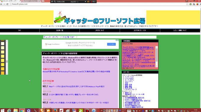 Chrome拡張機能Colordrop-01-31 07-44-07-605