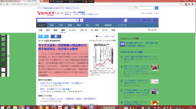 Chrome拡張機能Colordrop31 07-43-33-647