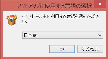WinX DVD Copy Proが期間限定で無料配布2-13 02-03-18-923