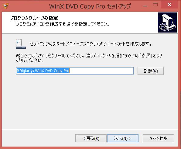 WinX DVD Copy Proが期間限定で無料配布02-03-32-813