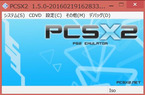 PCでPS2のゲームをやる方法PCSX2は実機レベルなのか検証-20 02-57-51-679