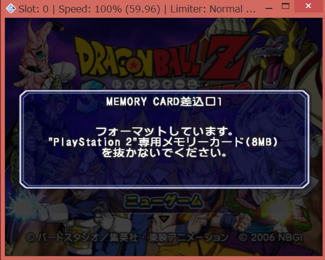 PCでPS2のゲームをやる方法PCSX2は実機レベルなのか検証7-01-922
