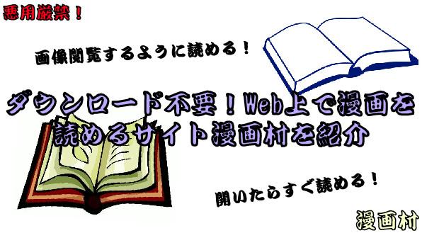 online manga read-14-13-012
