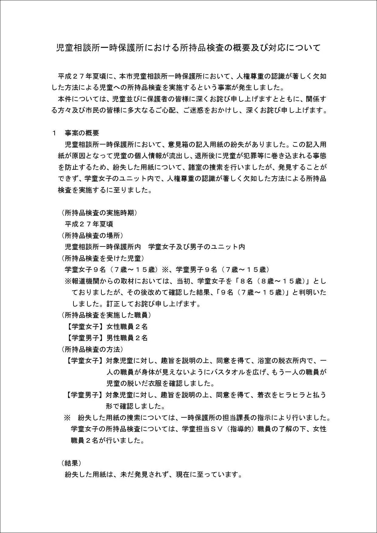 gaiyou-001.jpg