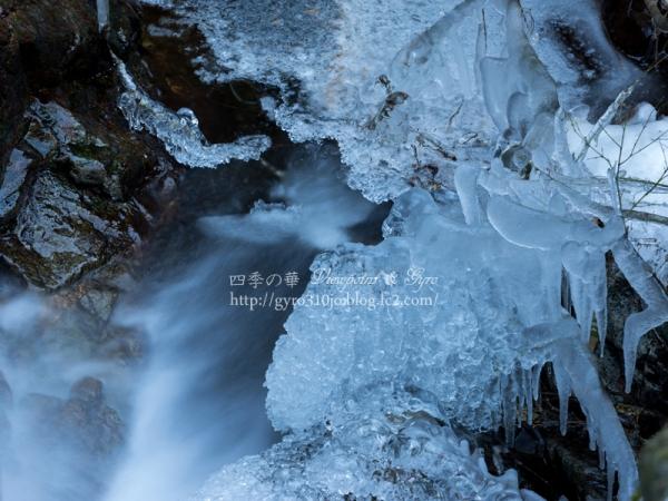 氷の造形美 A