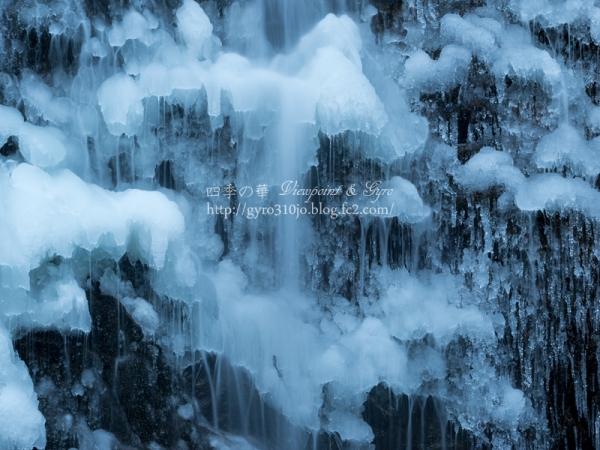 払沢の滝 F