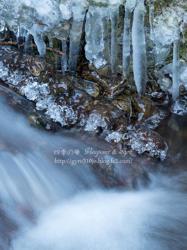 氷の造形美 B