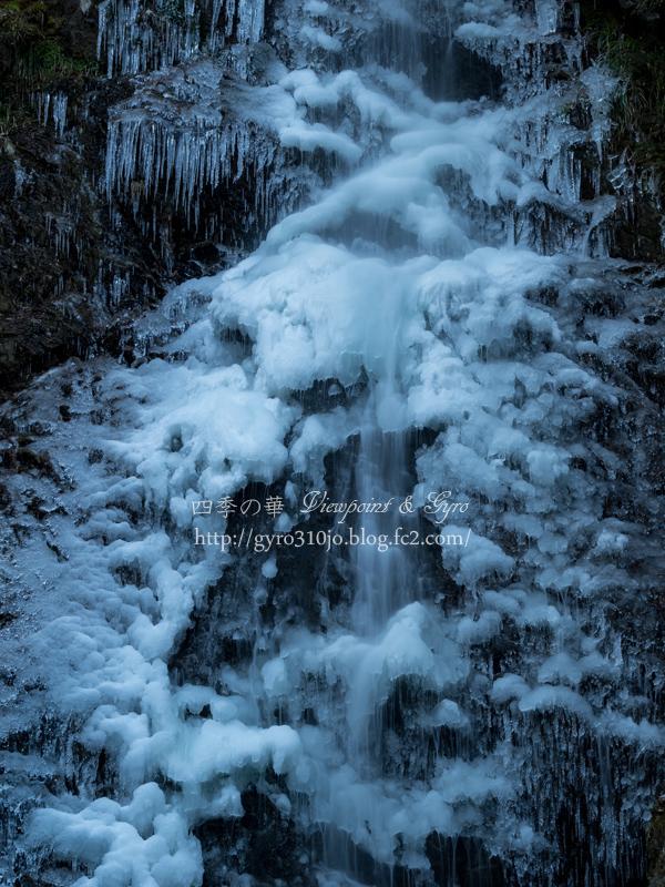 払沢の滝 G