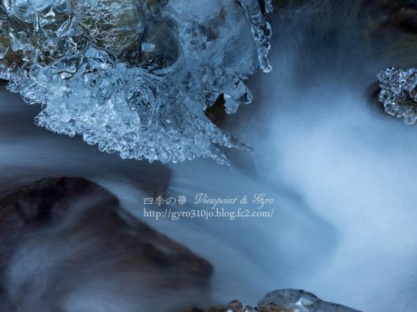 氷の造形美 C