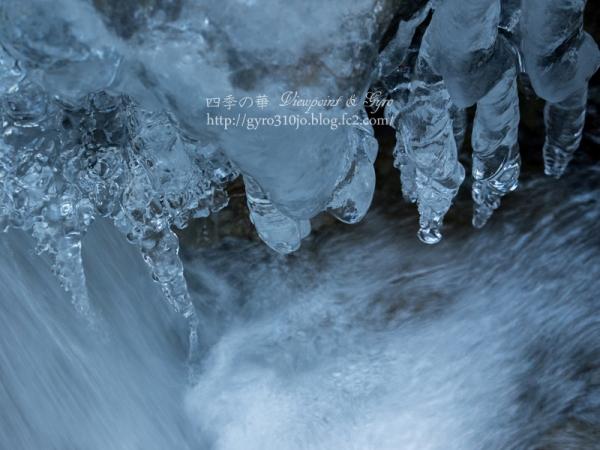 氷の造形美 E