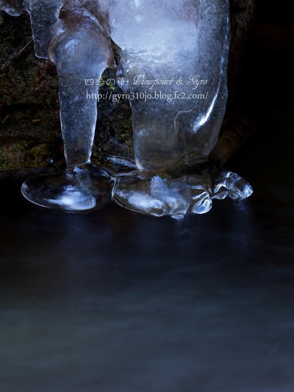 氷の造形美 D